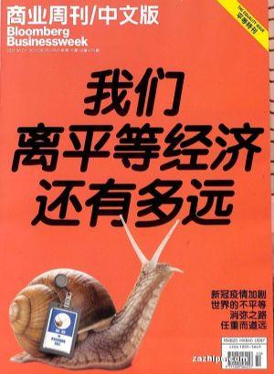 商业周刊中文版2021年6月第1期