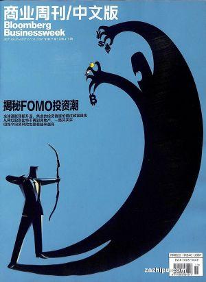商业周刊中文版2021年6月第2期