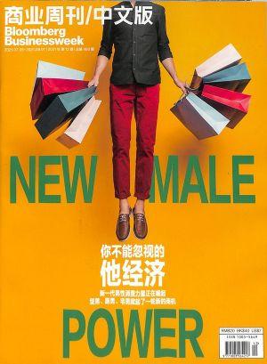 商业周刊中文版2021年7月第1期