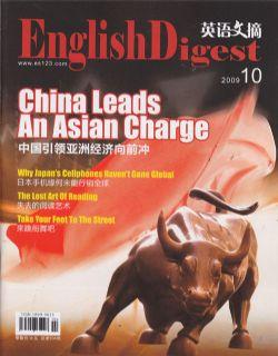 英语文摘2009年10月