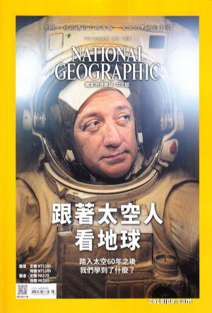 美����→家地理中文版(�_��)(中文繁�w)(1年共12期)(�s�I��)