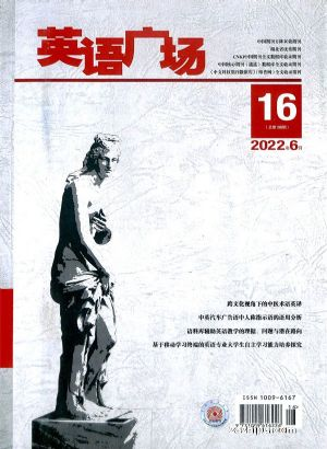英語廣場(1年共12期)(雜志訂閱)