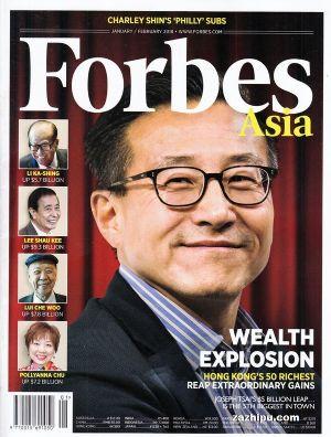 福布斯(��洲版)(Forbes)(英文)(1年共12期)(�s�I��)
