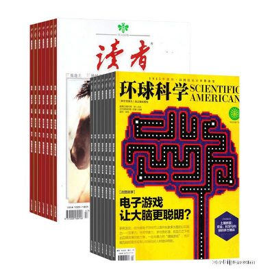 环球科学(1年共12期)+读者(1年共24期)两刊组合订阅(杂志订阅)