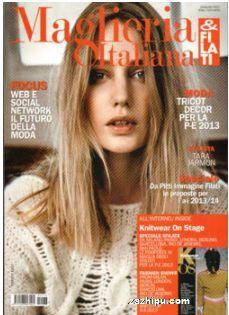 意大利毛织品Maglieria Italian(1年共2期)(意大利文)(杂志订阅)