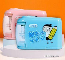 米小圈文具电动卷笔(粉色)