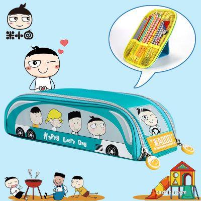 米小圈文具   多功能大容量笔袋时光巴士-碧海寻踪帆布笔袋