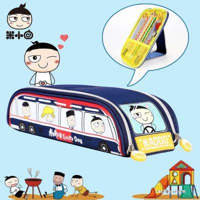 米小圈文具   多功能大容量笔袋时光巴士-深空旅行帆布笔袋