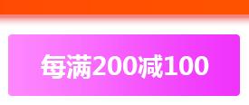 �]�M200�p100